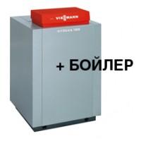 Пакет с Vitogas 100-F